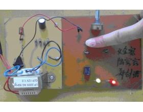 电子电路设计实物