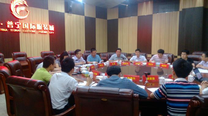 """""""我的中国梦""""主题教育实践活动座谈会"""