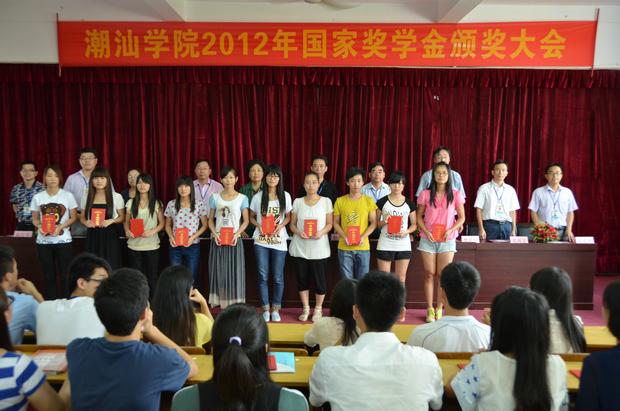 主席台领导为获奖同学颁奖