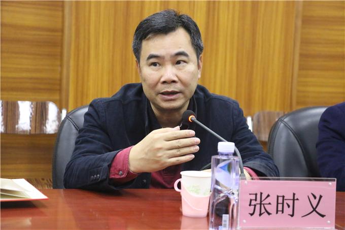 揭阳市委、普宁市委书记张时义作重要讲话