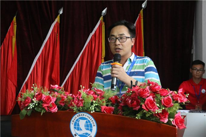 团委书记王克明主持表彰大会