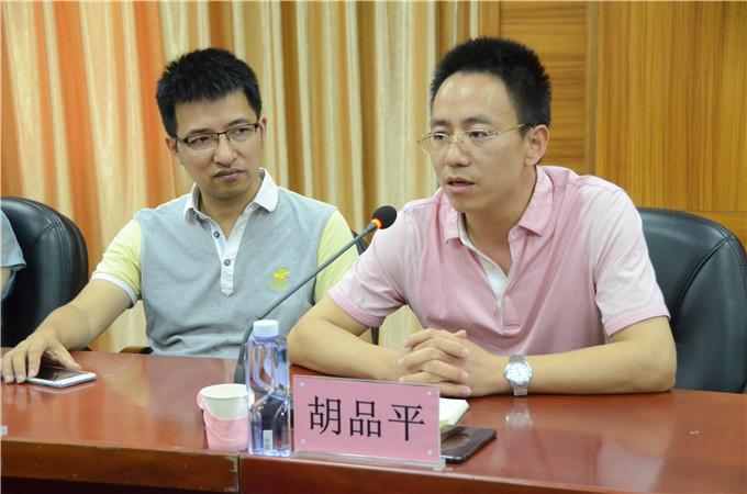 广东省孵化协会常务副秘书长胡品平讲话