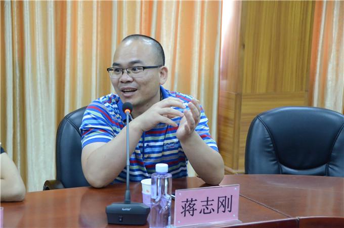 省级评审专家蒋志刚讲话