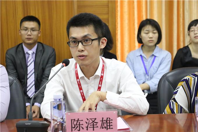 广州世联行有限公司张泽雄讲话