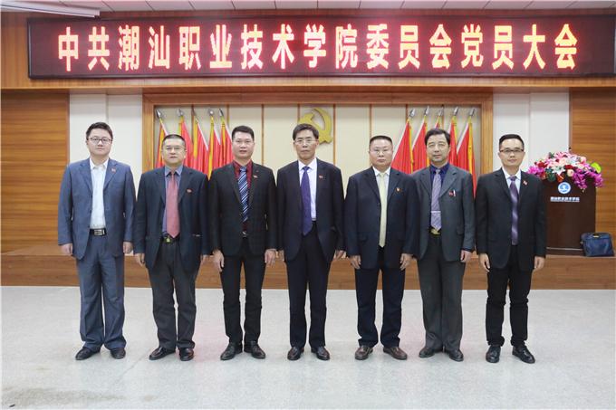 新一届党委委员合影