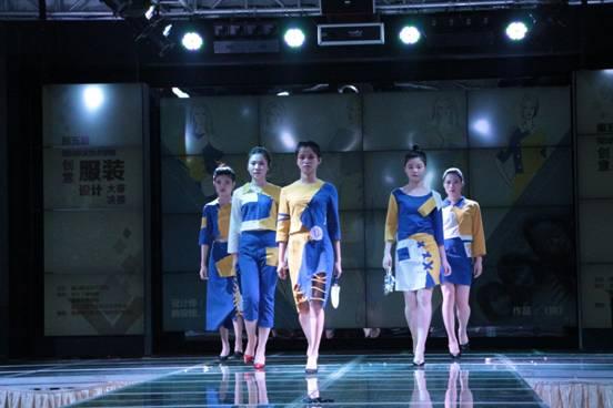 潮汕学院各届服装创意设计大赛比赛现场