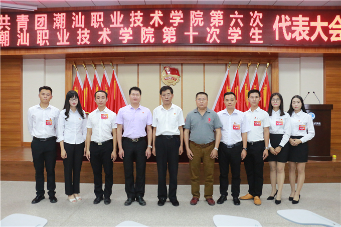 新一届团委会与学院党委领导