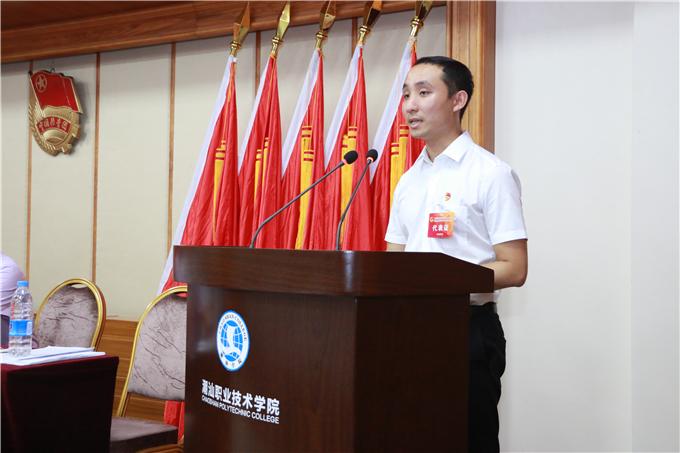 新一届团委委员、团委专职副书记陈楠主持大会,并对学代会工作进行总结