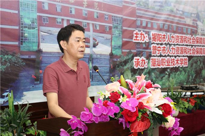 普宁市人力资源和社会保障局局长江少涛讲话