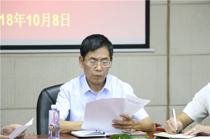 """学院党委书记、执行院长对""""双创周""""活动作指示"""