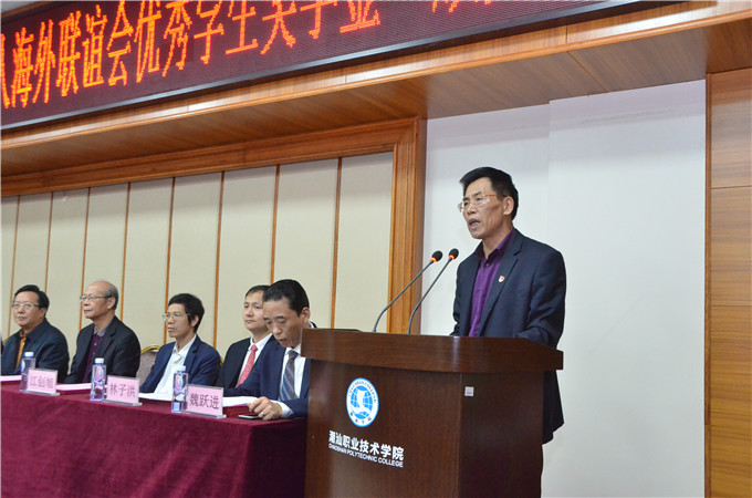 党委书记、执行院长齐广武致辞