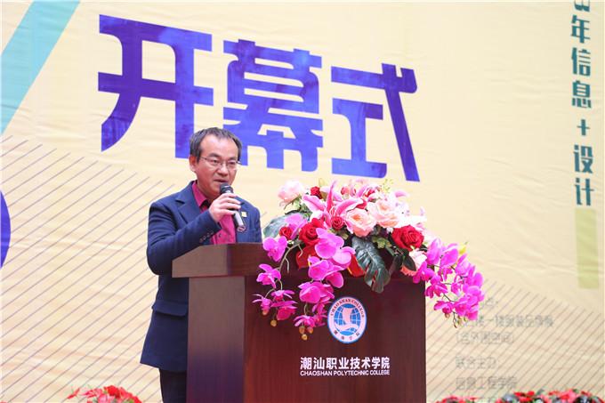 信息工程学院院长黄杰波作成果展情况汇报